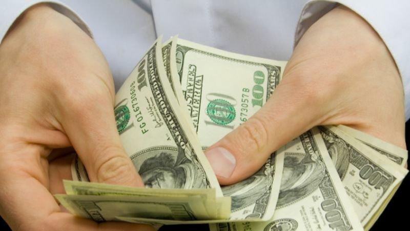 Money Services Business